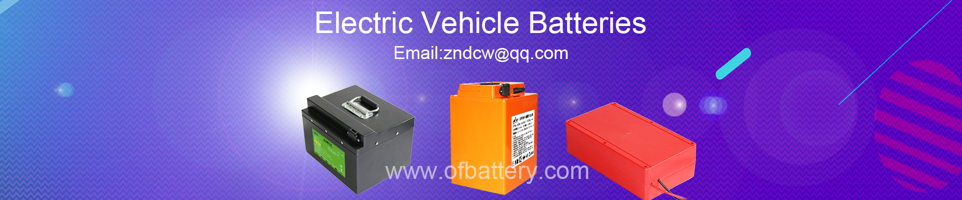 Power lithium battery